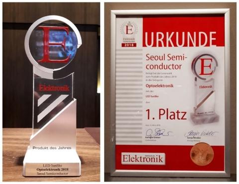 写真:ドイツElektronik誌から受賞したProduct of the Year賞(写真:ビジネスワイヤ)
