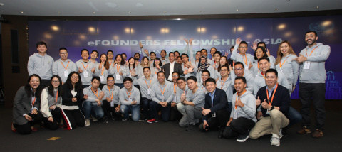 The first class of 37 entrepreneurs from Asia receiving first-hand exposure to e-commerce innovations as part of the eFounders Initiative organized by Alibaba Group and UNCTAD, which aims to enable them to be the future digital ecosystem builders in their home countries. (Photo: Business Wire)