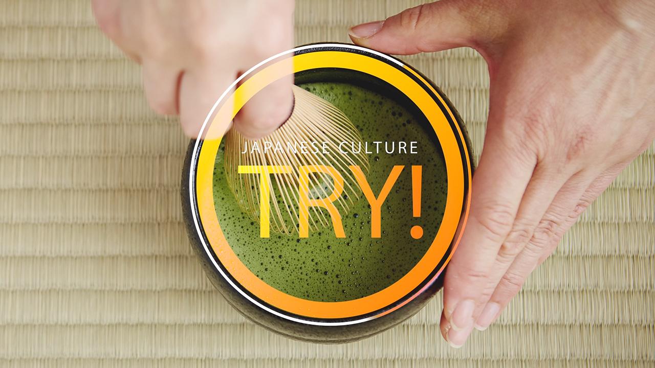 Japanese culture experience programs at Keio Plaza Hotel, Tokyo