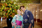 At the lobby, Keio Plaza Hotel, Tokyo (Photo: Business Wire)