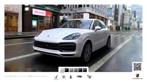Porsche Cayenne Turbo Interactive Advertisement(Photo: Business Wire)