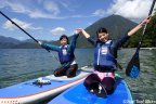 SUP Adventure Plan (Photo: Business Wire)