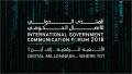 Expresidente Polaco Llama a Que Europa Siga el Ejemplo de Sharjah en Comunicación Gubernamental en el IGCF