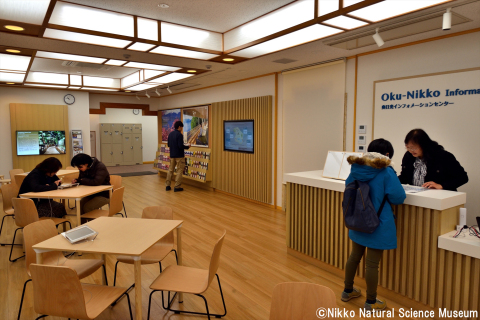 Oku-Nikko Information Center (Photo: Business Wire)