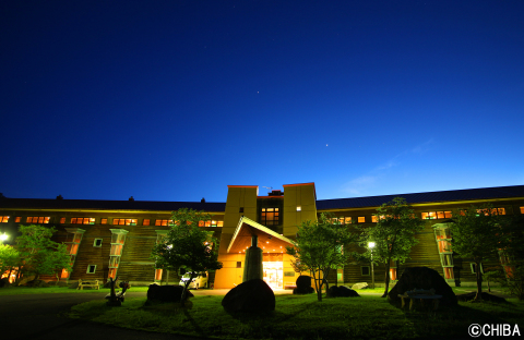 Chuzenji Kanaya Hotel (1) (Photo: Business Wire)