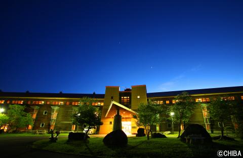 Chuzenji Kanaya Hotel (1) (Photo: Business Wire)