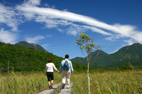Senjogahara Hiking (Photo: Business Wire)