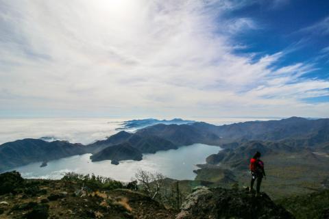 Mount Nantai (Photo: Business Wire)