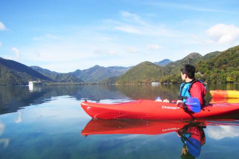 Lake Chuzenji Canoe Picnic (Photo: Business Wire)