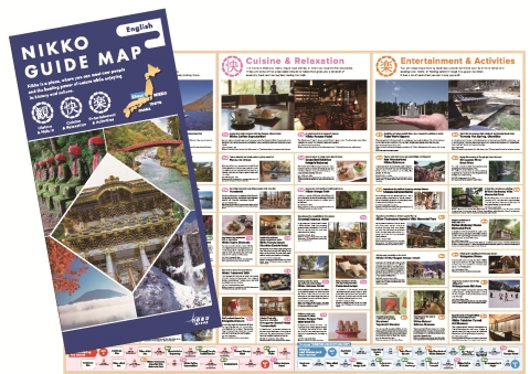 Nikko Guide Map (Graphic: Business Wire)
