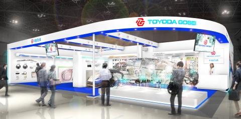 Toyoda Gosei Booth (Graphic: Business Wire)