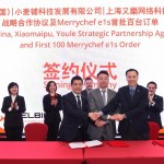 Welbilt Announces Strategic Partnership with XiaoMai Stores and Youle