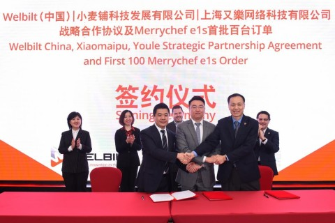 Welbilt, XiaoMai Stores and Youle enter into strategic partnership at Hotelex 2018 (Photo: Business Wire)