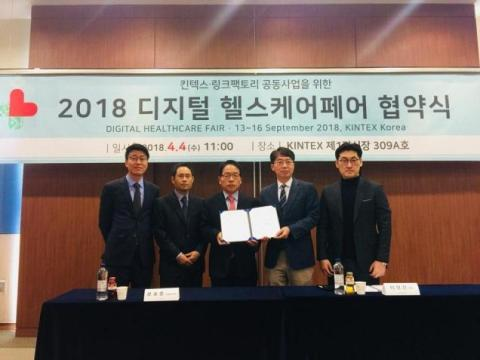 KINTEX Executive Vice President Yoon Hyo Choon (3rd from left) and LYNC Factory CEO Lee Young Jin ar ...