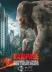 Rampage estará disponible 'en Español' en cines de los Estados Unidos y de Puerto Rico por medio de la aplicación TheaterEars a partir del próximo 13 de abril. (Photo: Business Wire)