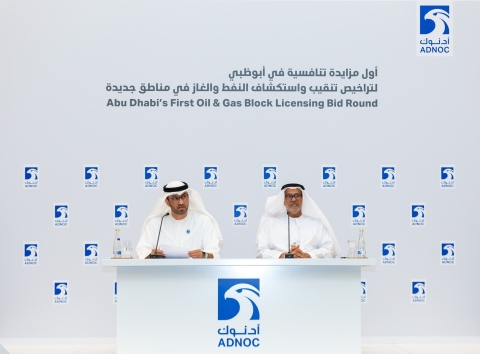 ADNOC Group CEO H.E. Dr. Sultan Ahmed Al Jaber announces the launch of six historic oil and gas licensing opportunities in Abu Dhabi at a press conference at ADNOC Headquarters (Photo: AETOSWire)