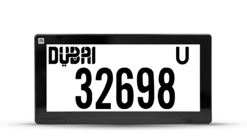 Digital license plates will soon be on the streets of Dubai