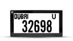 The Rplate Pro, the world's first digital license plate that makes driving safer and smarter, will play a key role in Dubai's Smart City initiative. (Photo: Business Wire)