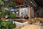 Starbucks first store in Uruguay at Montevideo Shopping. (Photo: Business Wire)