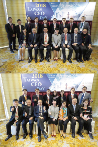 Managing Director& CEO Yu-Ching Su of Taipei Exchange is pictured with representatives from TPEX mainboard and emerging stock board companies at Taiwan CEO Day (Photo: Business Wire)