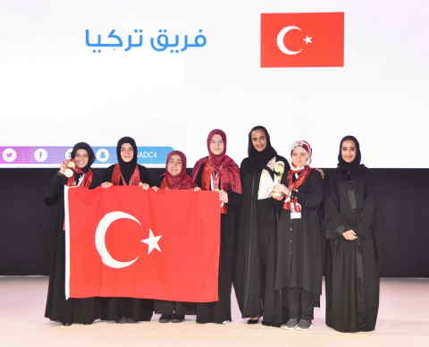 Turkish team – Her Excellency Sheikha Hind bint Hamad Al Thani - Mrs. Machaille Al-Naimi (Photo: AETOSWire)