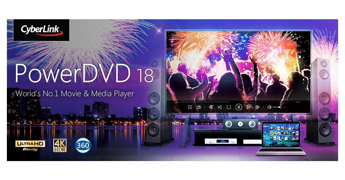 cd-key cyberlink powerdvd no.1 dvd experience on the pc