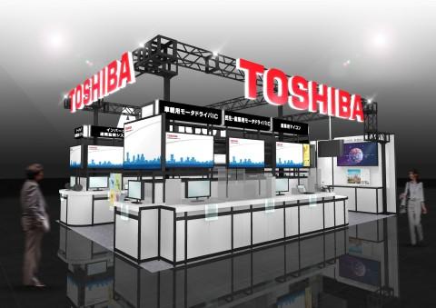 「TECHNO-FRONTIER 2018」東芝グループブース (画像:ビジネスワイヤ)