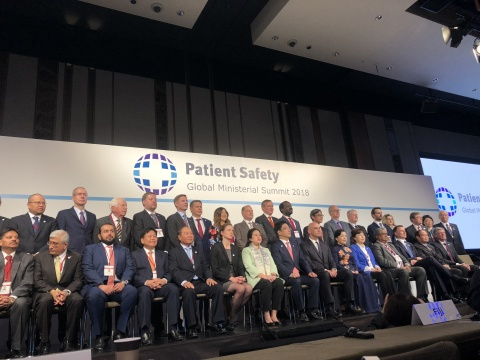 Attendees from across 40 countries gathered in Tokyo, Japan for the Third Global Ministerial Summit  ...