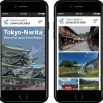 New Website to Help Overseas Visitors Plan Japan Travel Starting at Narita Airport
