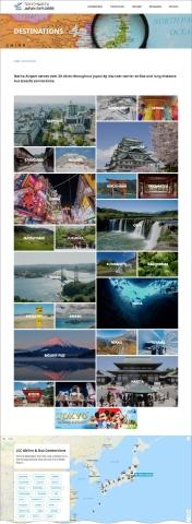 パソコンでウェブサイトを閲覧した場合のイメージ(エリア一覧ページ画面)(画像:ビジネスワイヤ)