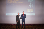 E-Global Trade & Finance Group Inc. better-known as Forex4you wins the Le Fonti Awards in Hong Kong in the Forex Investment Business (Photo: Business Wire)