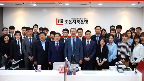 Choeun management and employees at head office in Seoul (Photo: Business Wire)