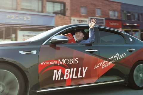 Hyundai Mobis kicks off testing of its autonomous car M.BILLY on the roads around the world. (Photo: Business Wire)