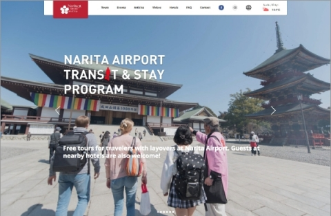 Narita Airport Transit & Stay Program website screenshot (Graphic: Business Wire)