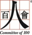 Committee of 100