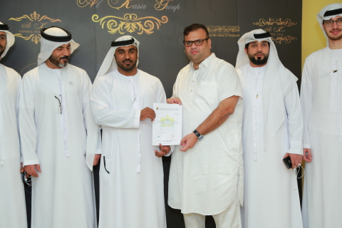 Dr. Amit Lakhanpal, Founder and CEO of Money Trade Coin Group and Mohammed Al Jariri, Director of Companies, Private office of His Highness Sheikh Ahmed Bin Obaid Al Maktoum along with other dignitaries (Photo: AETOSWire)