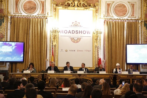 QFC Madrid Roadshow: Doing business in Qatar discussion (Photo: AETOSWire)