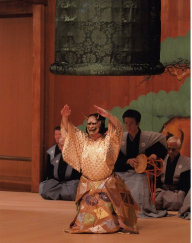 Japanese traditional performing art Noh (Photo: Business Wire)