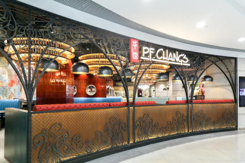 P.F. Chang's Shanghai restaurant is located at No1 Mall on the iconic Nanjing Road in Shanghai. This year, P.F. Chang's will open six to eight more restaurants in the U.S. and an additional 12-15 restaurants globally. (Photo: Business Wire)