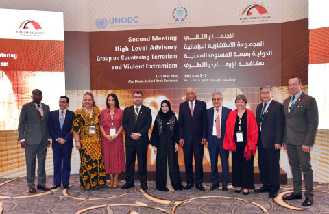 Second meeting of the High-level Advisory Group on Countering Terrorism and Violent Extremism (HLAG) (Photo: AETOSWire)