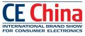 http://www.cechina-ifa.com/File/00000/Product/2016020220/20160202202117_6261.jpg