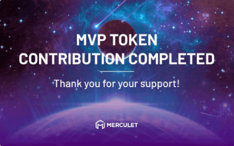 Merculet's Main Sale ended in 2 minutes. (Graphic: Business Wire)