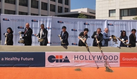 CHA Global Institute Chairman Dr. Kwang Yui Cha (sixth from the left) and CEO of CHA Hollywood Presbyterian Medical Center Robert Allen (second from left) join with other dignitaries in the official groundbreaking ceremony for the new $291 million patient care tower designed to further meet the community's needs while assuring that Hollywood's first medical facility meets all current state seismic requirements. (Photo: Business Wire)
