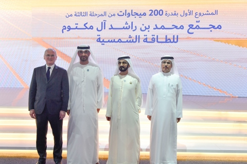 Dubai Adds 200MW Solar Energy, Increasing Clean Energy Share To 4% of Installed Capacity (Photo: AETOSWire)