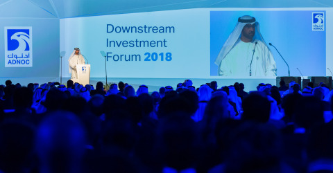 """Speaking at the ADNOC Downstream Investment Forum, His Excellency Dr. Sultan Ahmed Al Jaber, UAE Minister of State and ADNOC Group CEO, said: """"Given the projected increase in demand for petrochemicals and higher-value refined products, ADNOC is investing significantly in Ruwais and opening up attractive partnership and co-investment opportunities along our extended value chain to create a powerful new downstream engine and springboard for growth that will benefit our country, our company and our partners."""" (Photo: AETOSWire)"""