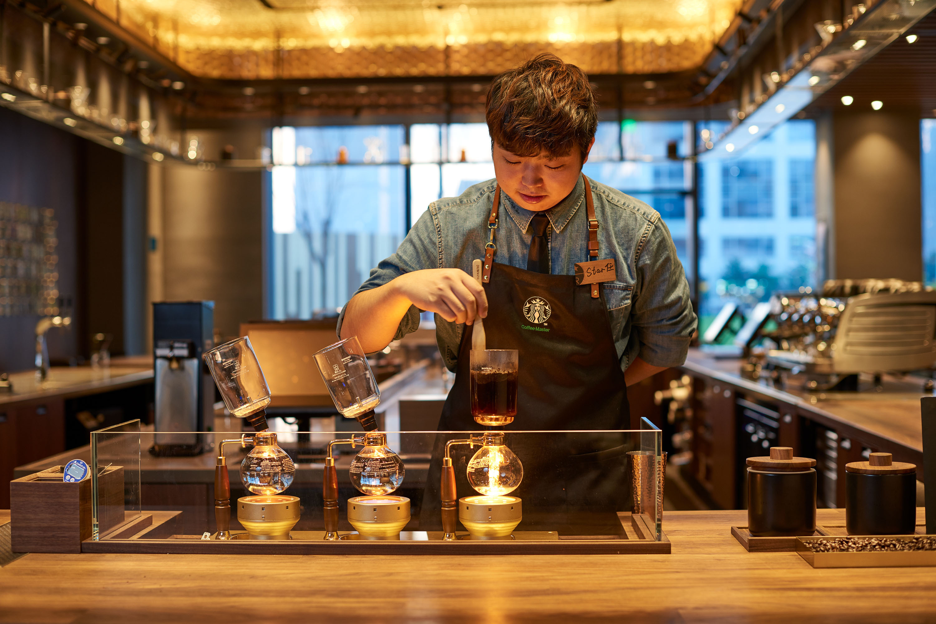 Starbucks First Ever China Investor Conference Highlights