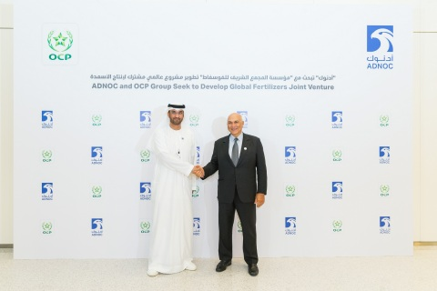 ADNOC and OCP Broaden Their Partnership and Intend to Develop a Global World-Class Fertilizers Joint Venture (Photo: AETOSWire)