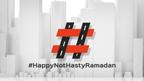 AETOSWire and RoadSafetyUAE Awareness Campaign during Ramadan #HappyNotHastyRamadan (Press Video: AETOSWire)