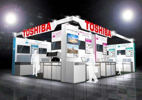 東芝:「人とくるまのテクノロジー展2018 横浜」東芝グループブース (画像:ビジネスワイヤ)