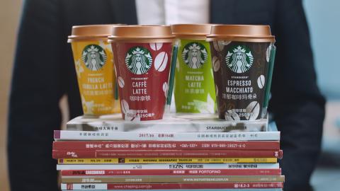 6月12日,星巴克將推出四種口味的冷藏即飲飲品,為中國消費者帶來新的星巴克產品種類。即飲產品業務和通路發展在未來五年內將遍及400多個城市的12.5萬個高端分銷點。(照片:美國商業資訊)
